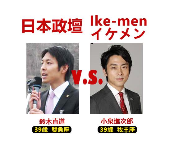 鈴木 知事 北海道
